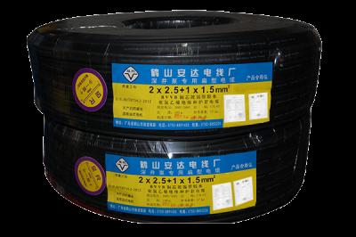 深井泵防漏专用扁电缆 (6)